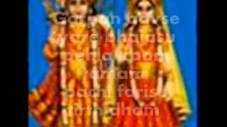 Tu Rangai Jane Rangma Karaoke Instrumental