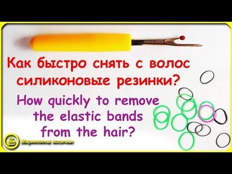 Я предлагаю разделить резинки для волос с фото на безопасные и вредные для волос. Нет!. Канцелярские резинки. Их часто использовали раньше, когда купить хорошую качественную резинку для волос было практически невозможно. Также их и сегодня иногда используют парикмахеры. Такие резинки.