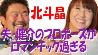 関連動画: 北斗晶 ステーキ前菜!? 異次元の食欲 URL: https://youtu.b...
