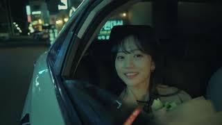 [카카오T] 오싹한 연애