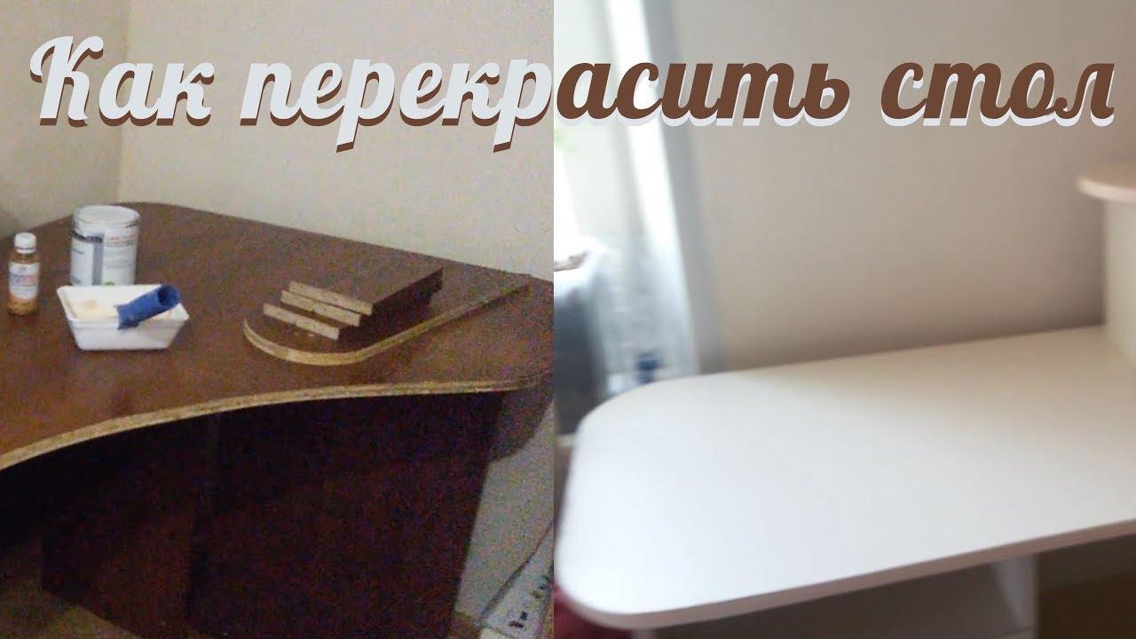 Как обновить мебель из дсп своими руками фото 57