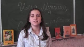 Былины. Илья Мурамец