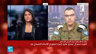 الرواية الإسرائيلية لأحداث غزة على لسان الناطق باسم الجيش الإسرائيلي