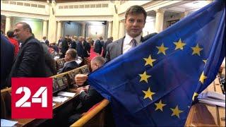 Прощай, Россия! В Раде проголосовали за НАТО и ЕС. 60 минут от 07.02.19