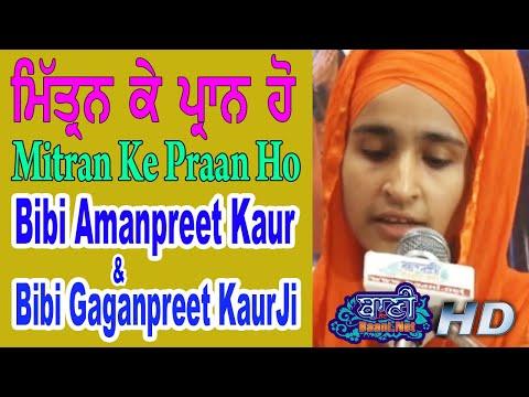 Bibi-Amanpreet-Kaur-Amp-Bibi-Gaganpreet-Kaurji-07-May-2019-Jamnapar