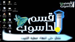 تثبيت برمجية SharePoint Designer 2007 Arabic
