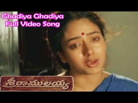 Ghadiya Ghadiya Full Video Song | Sri Ramulayya | Mohan Babu | Soundarya | Harikrishna | ETV Cinema