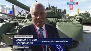 Новинки форума Армия  2016