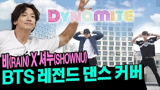 (EN/JP) BTS '다이너마이트' 커버해봤습니다 (비 with 셔누, KCM)-  'Dynamite' (Rain w/ Shownu, KCM) l 시즌비시즌 EP.7