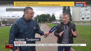 Арестована банда киллеров убившая мэра Сергиева Посада