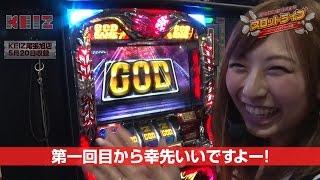 新番組【スロットライブ〜スロフェッショナルの流儀〜】第一回 5/20収録...