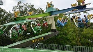 Bizarre Paratrooper/Scramber Flat Ride POV Higashiyama Zoo Nagoya Japan