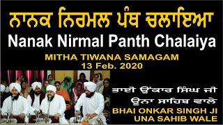 Nanak Nirmal Panth Chalaiya By Bhai Onkar Singh Ji Una Sahib Wale ~Most Popular Punjabi Video 2020