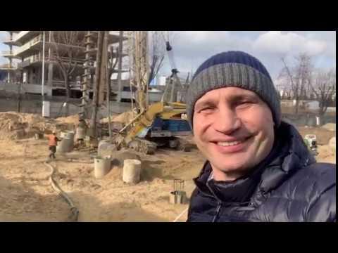 Віталій Кличко: Паркінг для Київського зоопарку: Роботи розпочато