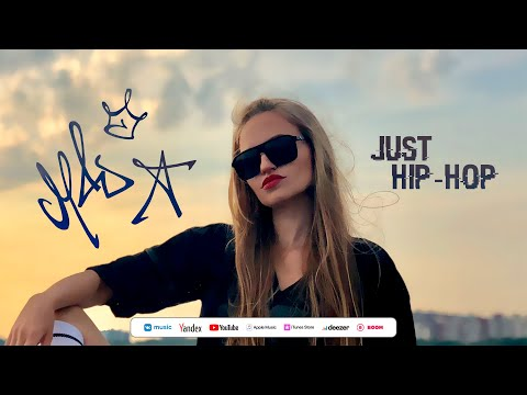 Смотреть клип Mad-A Ft. Gulyaka Johnny, Inse1N, Vir2Ual, Nftlgy - Just Hip-Hop