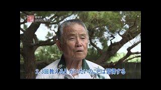沖縄本島北部のヤンバルは自然の宝庫。RIN(凛)君は散歩巡回中にも警戒...