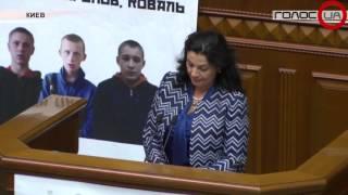 признания в верховной раде майдан незаконный украина неконкурентная