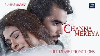 Channa Mereya 2017 punjabi movie