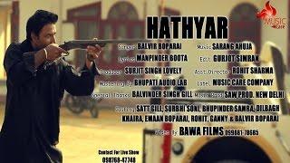 Balvir Boparai   New Punjabi Full Songs 2016   Hathyar   Latest Songs of This week