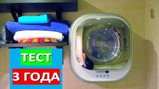 Настенная стиральная машина DAEWOO DWD-CV701JC ОТЗЫВЫ ОБЗОР 3 года эксплуатации!