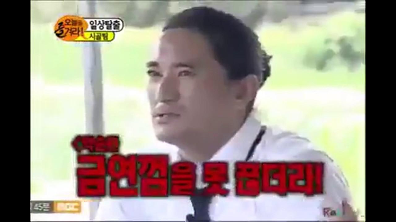 """신현준 금연껌 썰 ㅋㅋㅋㅋㅋ """"금연껌은 뭘로 끊어!!!"""""""