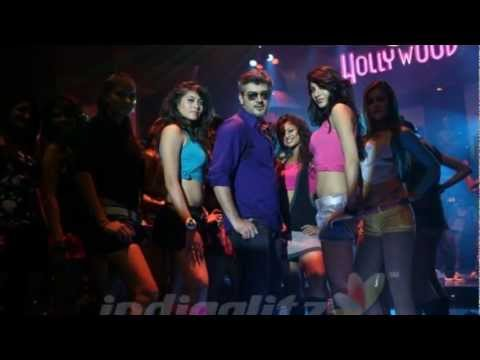 Vilayadu Mankatha Remix from Mankatha