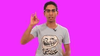مسلسل الزيبق HD - الحلقة السابعة عشر- كريم عبد العزيز وشريف منير - (EL Zebaq - Episode (17