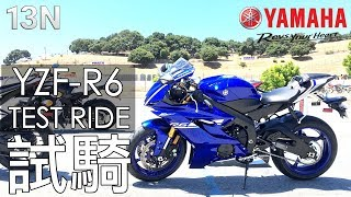 [試騎] 2017 YAMAHA R6 Test Ride