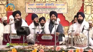 Video MOHAN SAB TE UCHA | Bhai Balpreet Singh Ludhiana Wale | Sikh Tv download MP3, 3GP, MP4, WEBM, AVI, FLV Maret 2018
