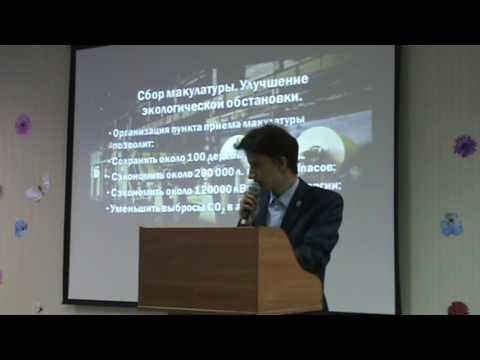 Сваровский Дмитрий, лицей №57, г.Прокопьевск