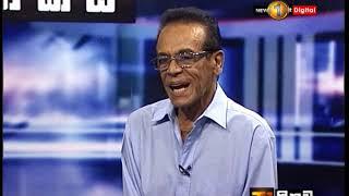 Pathikada with Bandula Jayasekara 23rd of November 2018, Mr. Chandran Rutnam - Senior film Maker Thumbnail