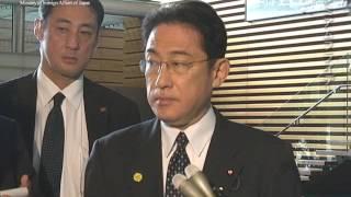 岸田外務大臣会見(平成29年2月24日)