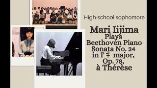 Mari Iijima High School Piano Performance