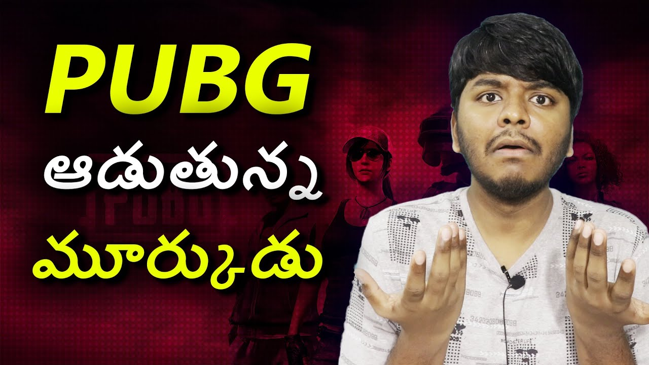 Pubg Should Not Be Played By Fools Like This | Sai Nithin