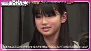 Recorded on 11/02/21 東京どっかん(月) MC: 山下真奈 出演: 佐々木...