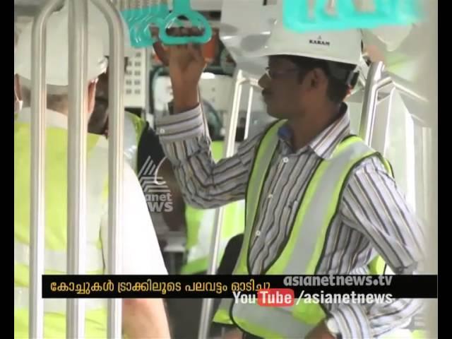 Kochi Metro coaches Technical inspection will complete today | എന്റെ കൊച്ചി എന്റെ മെട്രോ