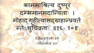 Bhagavad Gita: Sanskrit recitation with Sanskrit text - Chapter 16