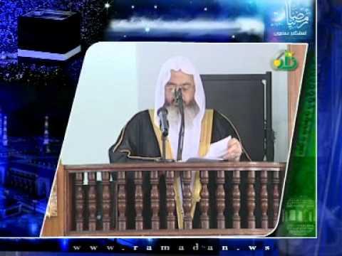 فضل شهر رمضان-الشيخ محمد المنجد 2/2
