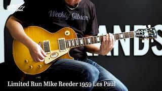 Gibson Custom Limited Run Mike Reeder 1959 Les Paul【週刊ギブソンVol.157】 ギブソン 検索動画 18