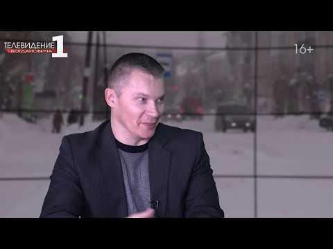 Актуальное интервью с директором МУП «Благоустройство»