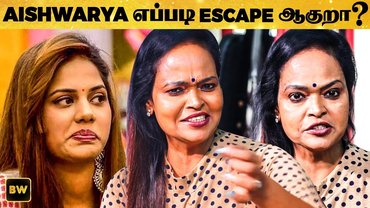 How BIGG BOSS Aishwarya Escapes from Eviction? - Kala Master Opens up! | SS 22