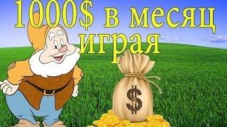 видео Golden Mines игра с выводом денег