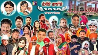 New Year Program 2020 ll Hasy Gaiye 2020 II Latest Punjabi Song and Comedy