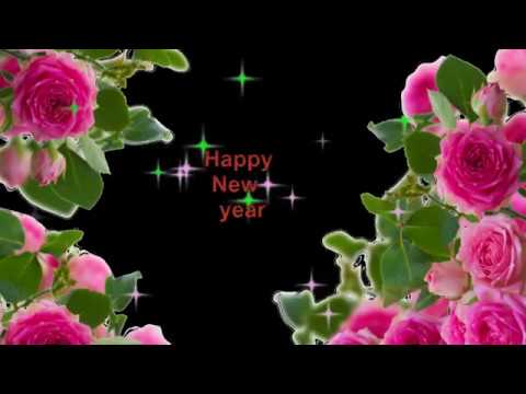 Beautiful Happy New Year 2018 Graphic For Facebook Status,Whatsapp ...