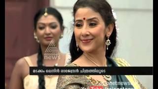 Manisha Koirala back to malayalam Cinema