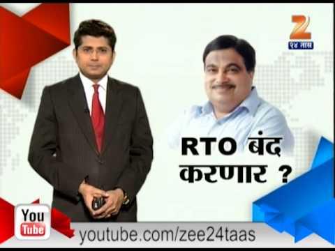 Nagpur Anish Ahmed On Nitin Gadkari Statment On RTO