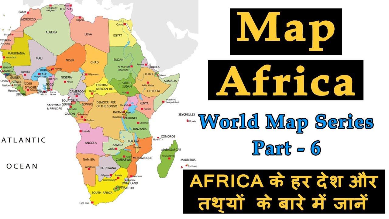 Africa Map अफ र क क म नच त र African