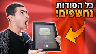 איך להיות יוטיובר גיימר מצליח בישראל