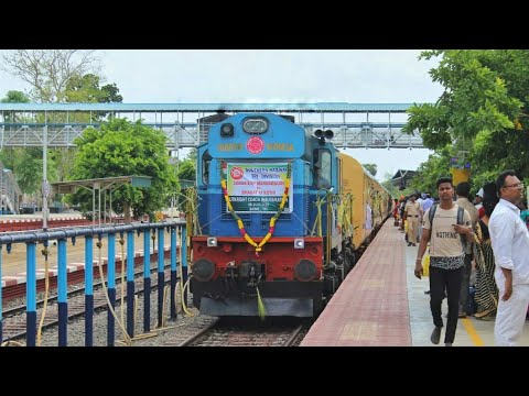 First Utkrisht Inaugural Run Of Mannargudi -Bhagat Ki Kothi Express