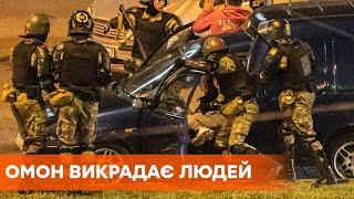Протесты в Беларуси 2020 | Лукашенко сегодня | Выборы в Беларуси | Последние новости видео онлайн